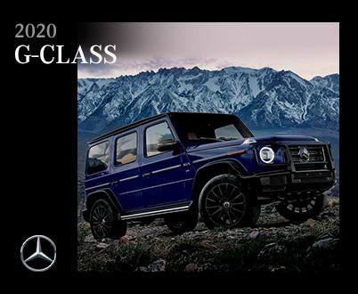 2020 G-Class