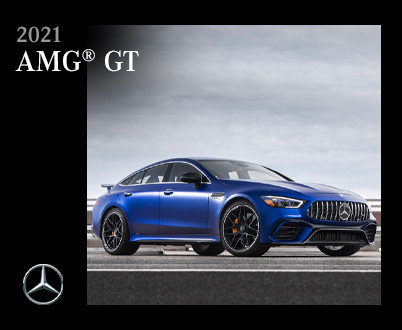 2021 AMG<sup>®</sup> GT