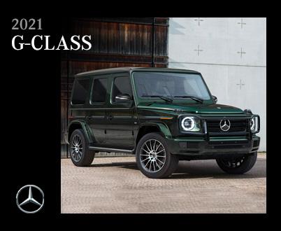 2021 G-CLASS